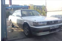 Toyota Chaser. GS81, 1 G