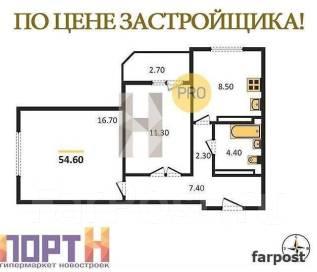 2-комнатная, улица Сочинская 3. Патрокл, проверенное агентство, 55 кв.м. План квартиры