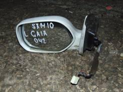 Зеркало заднего вида боковое. Toyota Gaia, SXM10, CXM10, SXM10G, SXM15G, SXM15, CXM10G Двигатели: 3SFE, 3CTE, 3CTE 3SFE