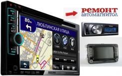 Ремонт автомобильной теле радиоаппаратуры