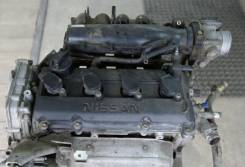 Двигатель. Nissan: X-Trail, Serena, Avenir, Primera, Teana, Wingroad