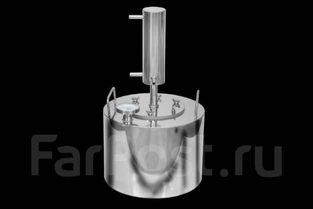 Распродажа самогонного аппарата купить комплектующие для самогонного аппарата в перми