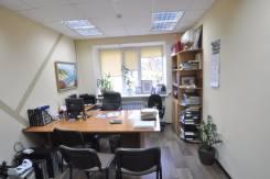 Офис в центре с 4-мя кабинетами в Хабаровске. Улица Калинина, р-н Центральный, 57 кв.м.