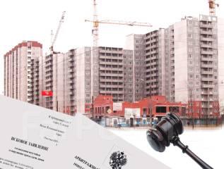 Вернем от 500 тысяч за срыв сроков сдачи квартиры