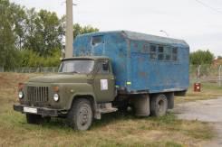 ГАЗ 53А. Продается (грузовой фургон), 4 200 куб. см., 2 200 кг.