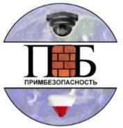 Установка и обслуживание сигнализации, видеонаблюдения, домофонов