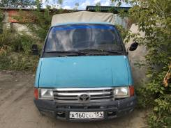 ГАЗ 330210. Продается (грузовая бортовая), 2 400 куб. см., 1 450 кг.