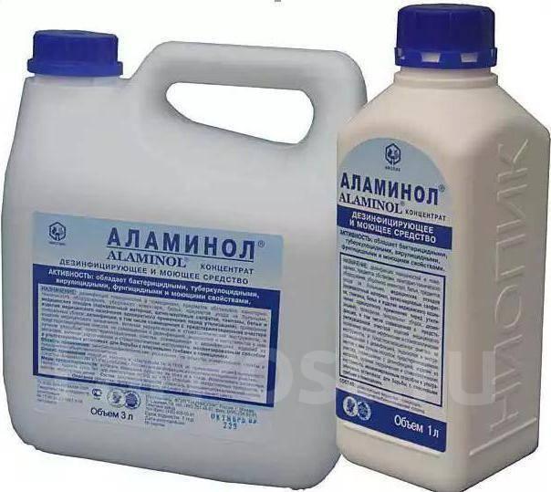 Аламинол дезинфицирующее средство инструкция по применению
