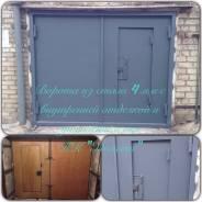 От Производителя - Гаражные ворота от 27500 руб, Двери, Решетки!