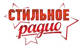 """Менеджер по рекламе. Менеджер по продажам. ООО""""Стильное Радио"""". Улица Некрасовская 52а"""