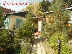 Продам усадьбу в с. Анисимовка в Шкотовском районе. Лазо д.52, р-н Анисимовка, площадь дома 100 кв.м., скважина, электричество 6 кВт, отопление тверд...