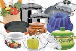 Вывезу посуду, шторы, кухонную утварь, всё для дома, ковры и т. п.