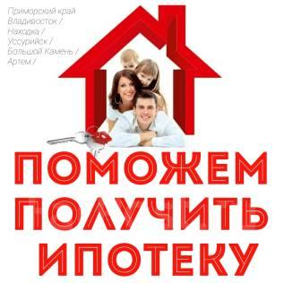 Кредитные брокеры уссурийск сумма кредитов украины от мвф