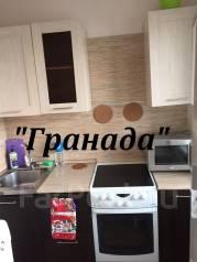 1-комнатная, проспект 100-летия Владивостока 64. Столетие, агентство, 33 кв.м. Кухня