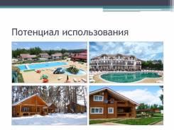 Группа земельных участков для строительства базы отдыха на Садгороде!. 12 224 кв.м., аренда, от агентства недвижимости (посредник)