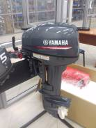 Yamaha. 9,90л.с., 2х тактный, бензин