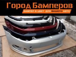Бампер. Volkswagen Polo