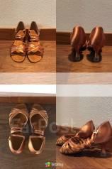 Туфли бальные. 33