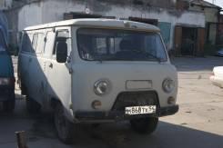 УАЗ 3962. Продается (грузовой фургон), 2 400 куб. см., 720 кг.