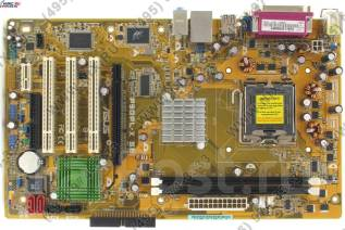 Asus P5GPL-X LGA775,i915PL, PCI-E+Gblan, SATA, ATX+P4-3Ghz(HT)