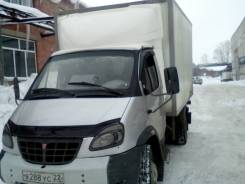 ГАЗ 3310. Продаётся грузовик Газ3310 Валдай, 4 750 куб. см., 3 800 кг.