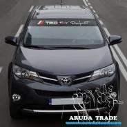 Оракал. Toyota