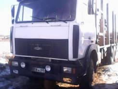 МАЗ 6303. Продается маз 6303, 15 000 куб. см., 17 000 кг.
