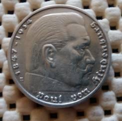 Германия 5 марок 1938г. (Е) Ag 900 13,88гр. Самый маленький тираж