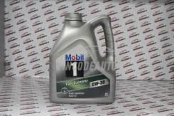 Mobil. Вязкость 0W-30, синтетическое