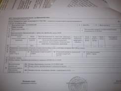 Продам земельный участок пер. Дунайский № 104. 1 200 кв.м., аренда, электричество, от агентства недвижимости (посредник)