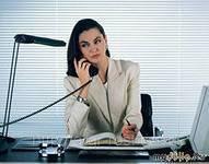 Регистрация ООО, ИП , бухгалтерское обслуживание