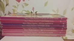 Продам книги сестер Воробей (романы)