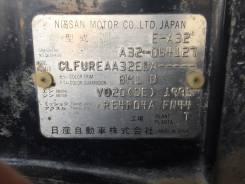 Nissan Cefiro. A32, VQ20 DE