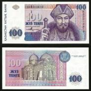Тенге Казахстанский.