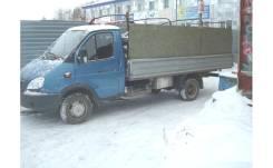 ГАЗ 330202. Продается грузовая Газель 330202, 2 890 куб. см., 1 500 кг.