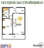 1-комнатная, улица 50 лет Октября 1 стр. 2. Трудовое, проверенное агентство, 44 кв.м. План квартиры