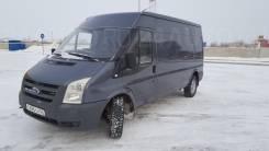 Ford Transit. Ford Tranzit, 2 400 куб. см.