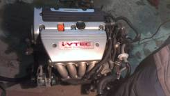 Двигатель. Honda Odyssey, ABA-RB2, ABA-RB1 Honda Accord, CBA-CL7, LA-CM3, CL7, LA-CM2, CL9, CBA-CM2, CL8, ABA-CL7, ABA-CL8, LA-CL9, ABA-CL9, ABA-CM2...