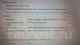 "Asus. 15.6"", 2,4ГГц, ОЗУ 4096 Мб, диск 1 000 Гб, WiFi, Bluetooth, аккумулятор на 5 ч."