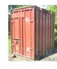 Куплю контейнер.