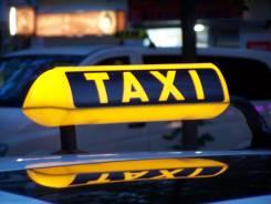 Водитель такси. Требуются водители такси