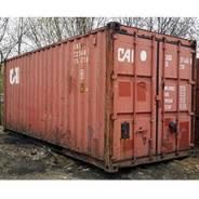 Куплю 20ф. контейнер.