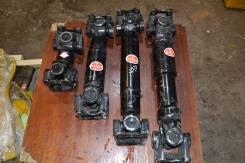 Кардан к погрузчику Shanlin ZL30 комплект для Shanlin ZL-30,Laigong ZL-30,Fukai ZL930,СТК930, NEO300, SZM930