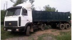 МАЗ. Продается с прицепом, 11 150 куб. см., 16 500 кг.