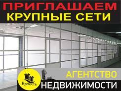 Помещения для крупных сетей !. 600 кв.м., Рынок, р-н Рынок