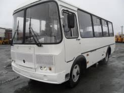 ПАЗ 32053. Автобус , 4 670 куб. см., 41 место