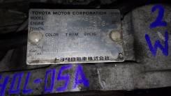 Автоматическая коробка переключения передач. Toyota Vista, CV40 Toyota Camry, CV40 Двигатель 3CT