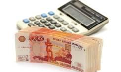 Денежные займы - повысьте вашу доходность