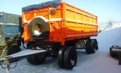 Сзап 8551. Продается прицеп для колхозника СЗАП 8551А, 16 100 кг.