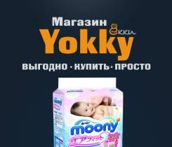 Moony. 4-7 кг 81 шт